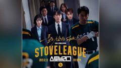 Indosport - Perkenalkan Hot Stove League, salah satu drama Korea terbaik yang sempat menyabet penghargaan Baeksang Art Awards beberapa waktu lalu.