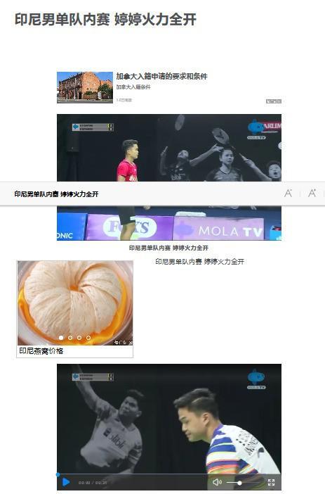 Media China Sina Sports memantau PBSI Home Tournament. Copyright: Sina Sports