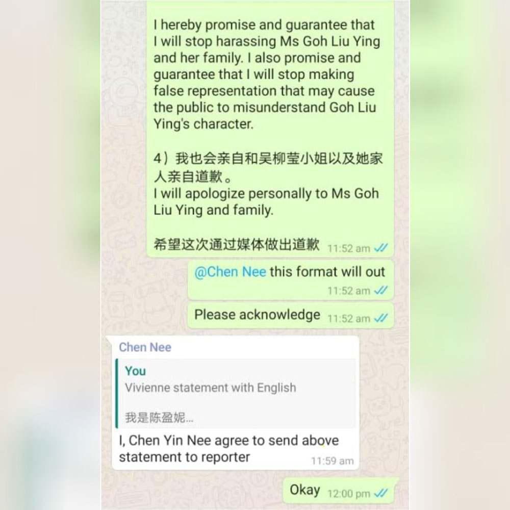 Klarifikasi kasus Goh Liu Ying. Copyright: 360badminton