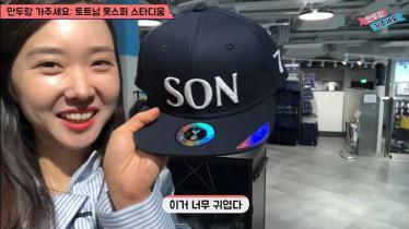 Meski suaminya dikenal sebagai ikon Manchester United, istri Park Ji-sung yakni Kim Min-ji terlihat begitu asyik berjalan-jalan ke markas Tottenham Hotspur. - INDOSPORT