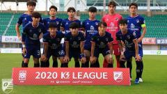 Indosport - Skuat Cheongju FC, tim Korea di kasta ketiga yang tertarik datangkan pemain Indonesia.