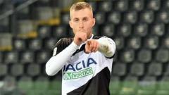 Indosport - Pemain Udinese ini mengatakan bahwa dirinya siap melakukan 'pembalasan dendam' terhadap AC Milan jelang pertandingan Serie A Liga Italia 2020-2021.