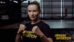 Indosport - Maryna Moroz pertarung UFC.