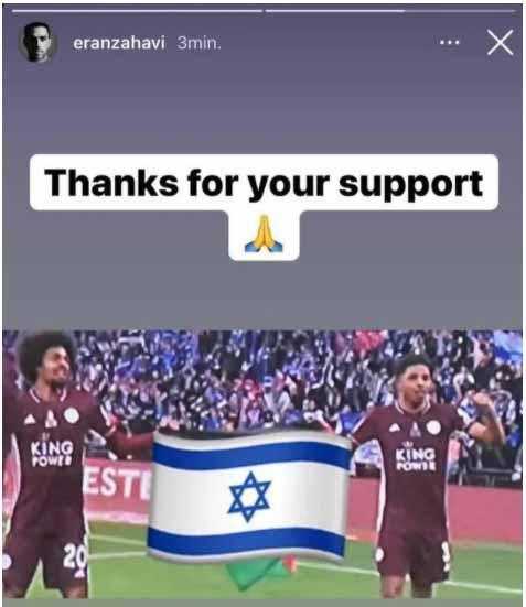 Striker PSV Eindhoven ganti bendera Palestina dengan Israel pada foto dua pemain Leicester yang selebrasi gelar Piala FA. Copyright: Instastory@eranzahavi
