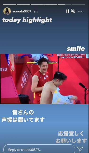 Tangkapan layar momen pebulutangkis Jepang, Keigo Sonoda salah ganti jersi. Copyright: Instagram/sonoda0807