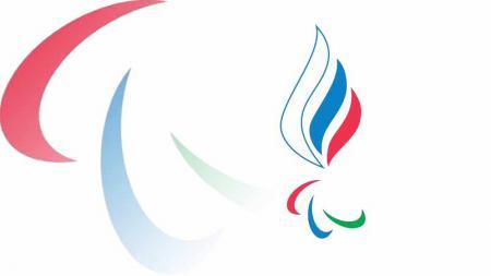 logo PRC (Rusia). - INDOSPORT