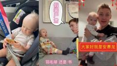 Indosport - Viktor Axelsen sat menikmati kebersamaannya bersama sang putri dengan belajar mandarin, Vega Rohde Axelsen