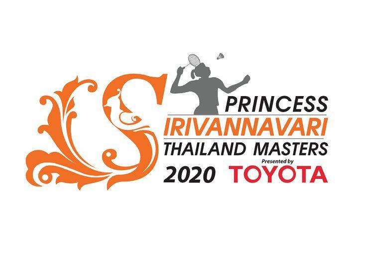 Jadwal Thailand Masters 2020 Hari Ini: Aksi Tunggal dan Ganda Putra Masa Depan