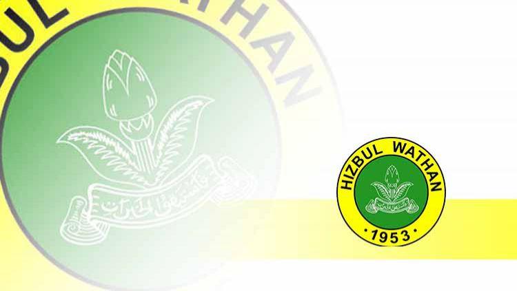 Logo klub Liga 2, PS Hizbul Wathan. Copyright: © Grafis: Yanto/Indosport.com