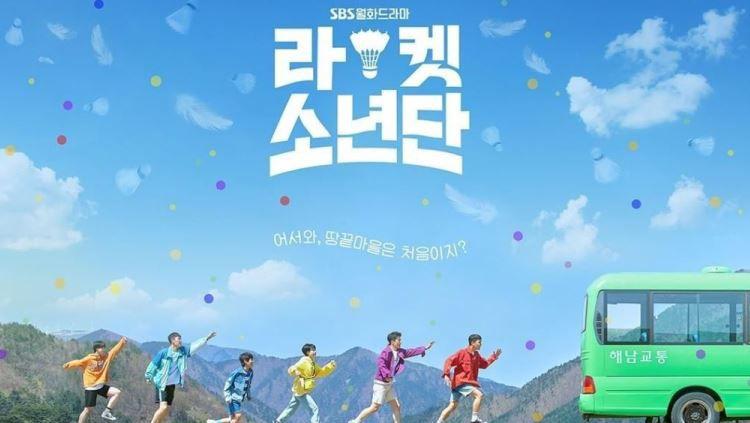 Drama Korea Racket Boys. Copyright: © SBS