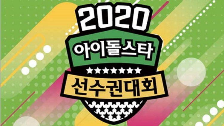 Idol Star Athletics Championships (ISAC) Copyright: © MBC